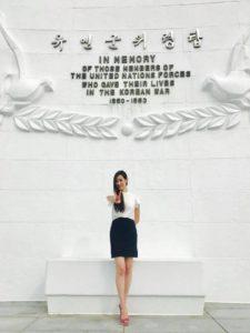 Hannah Kim of Korean War Veterans Memorial Foundation to Visit The Highground